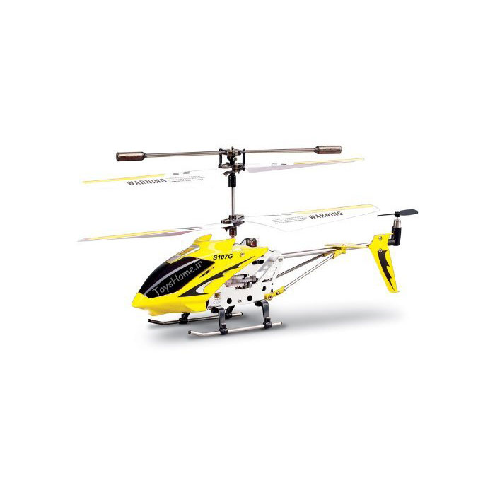 هلیکوپتر کنترلی سایما