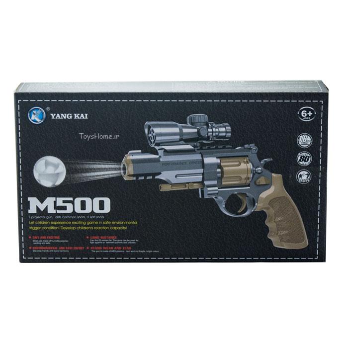 تفنگ M500 تیر ژله ای