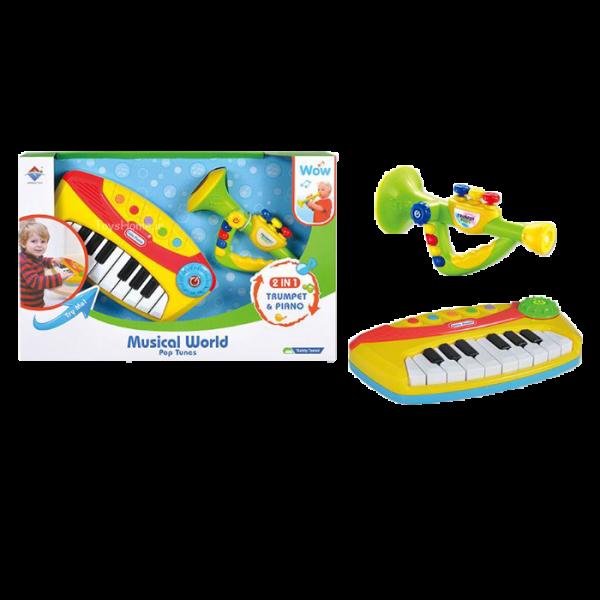 اسباب بازی پیانو و ترومپت