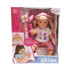 عروسک بیبی بورن مفصل دار