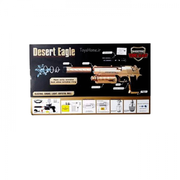 تفنگ ژله ای شارژی DESERT
